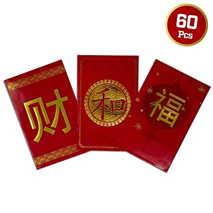Chinese Red Envelopes.