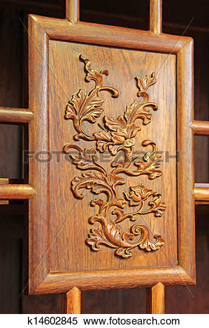 Stock Image of redwood furniture, traditional Chinese art style.