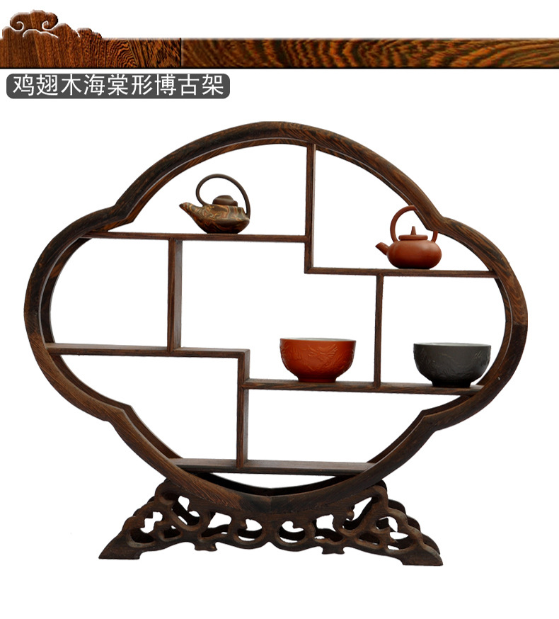 Popular Chinese Wooden Shelf.