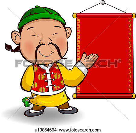 Chinese restaurant clipart - Clipground