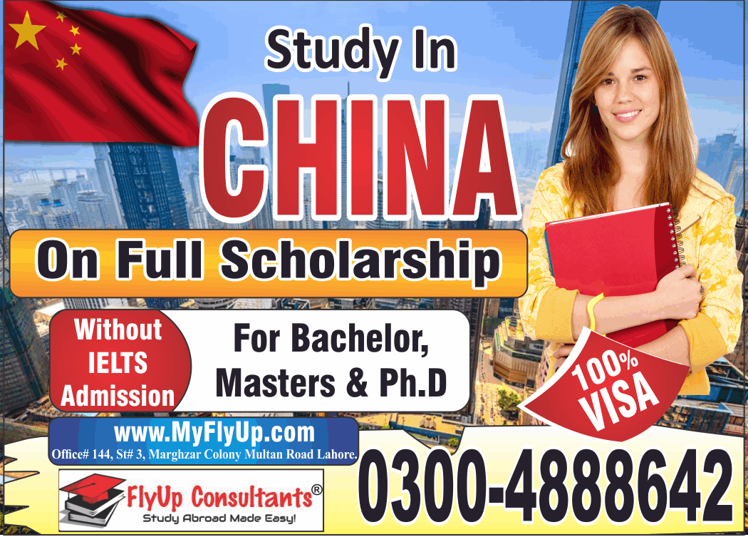 China Scholarships for Pakistani Students 2018.