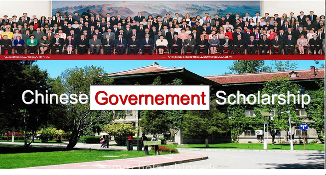Chinese Government Scholarship in Tianjin University, 2019.