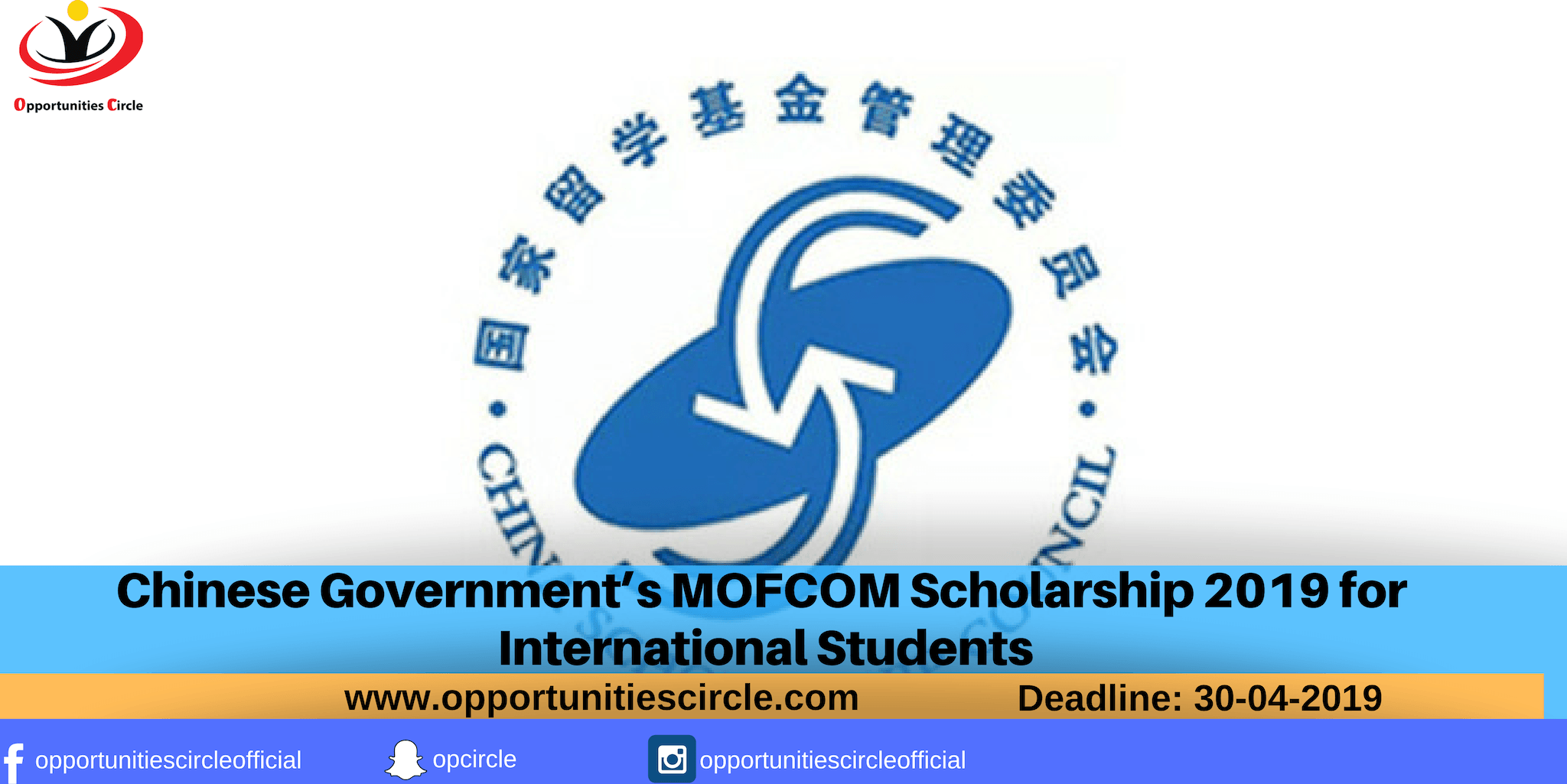 Chinese Government's MOFCOM Scholarship 2019 for International.