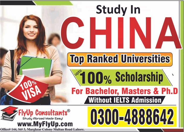 Full Free Scholarships in China for Pakistani Students 2018.