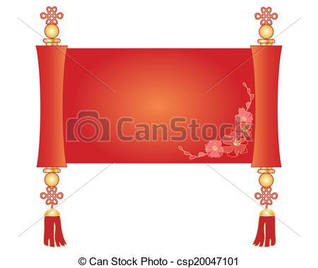 Chinese scroll clipart 6 » Clipart Portal.