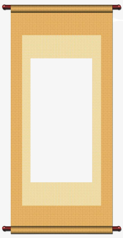 Scroll PNG.