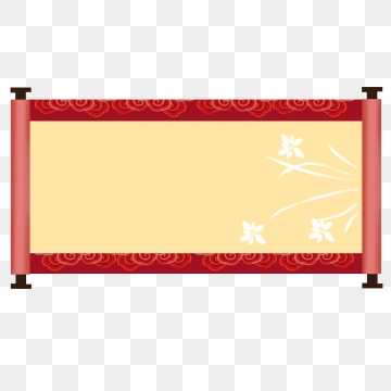 Chinese Scroll Png, Vector, PSD, and Clipart With Transparent.