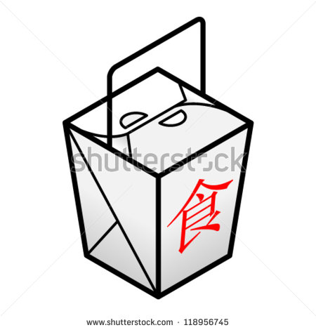 11 Chinese Take Out Box Icon Images.