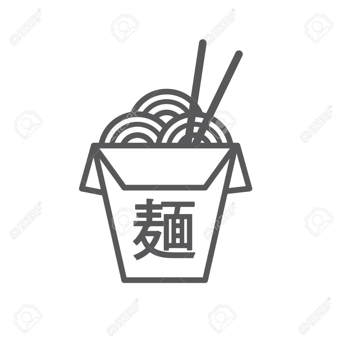 Chinese takeout box clipart 2 » Clipart Portal.