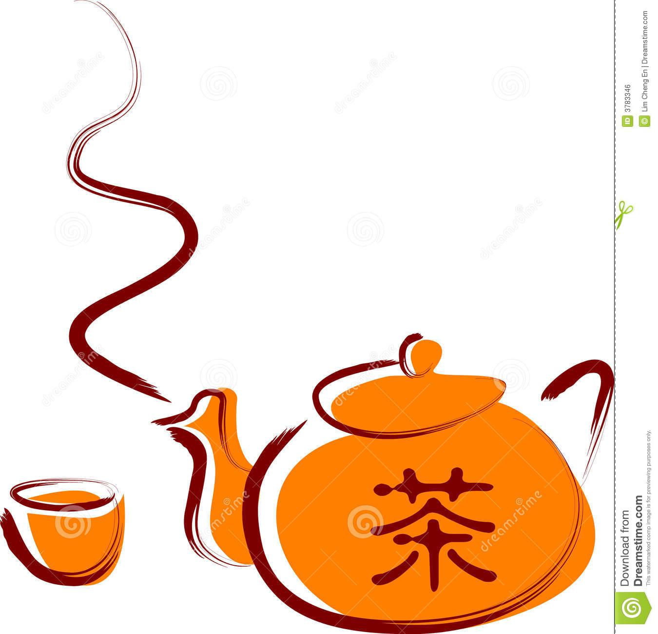 Chinese tea stock vector. Illustration of smoke, traditional.
