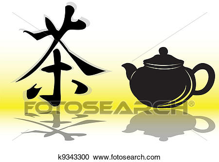 Chinese tea. Clipart.