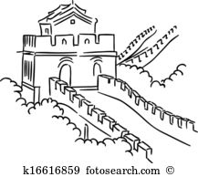 Great chinese wall Clipart EPS Images. 136 great chinese wall clip.