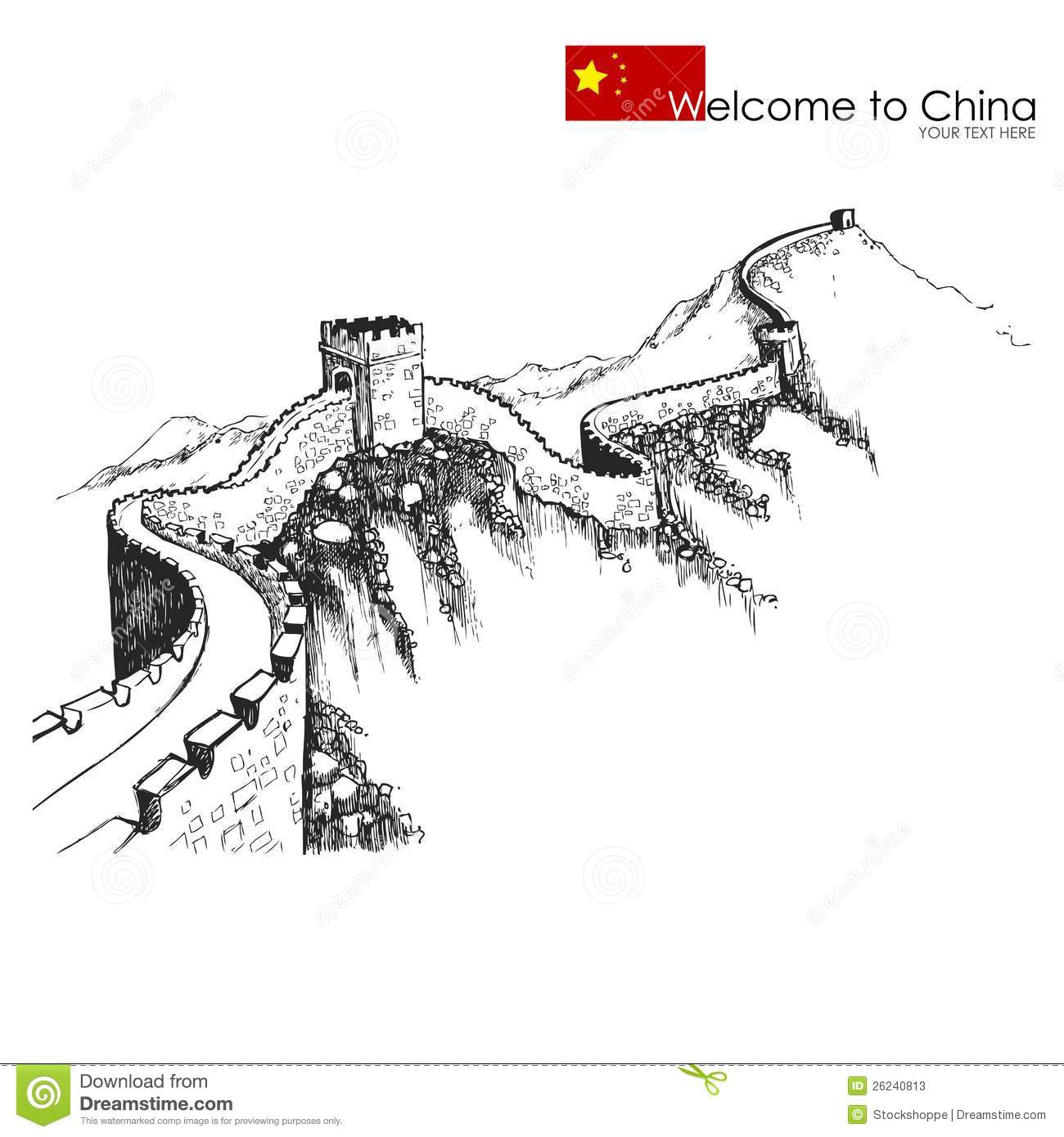 Chinese Wall Clipart.