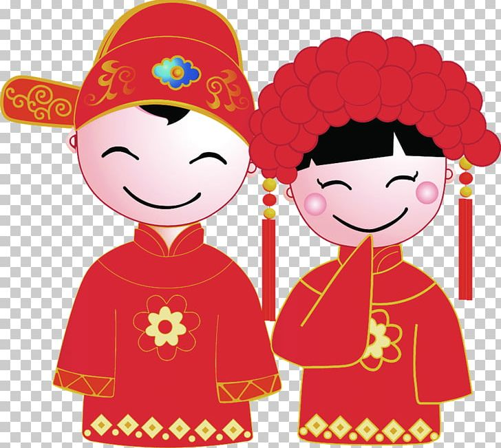 Chinese Marriage Happiness Bride Wedding PNG, Clipart.