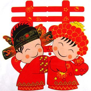 Pix For > Cute Chinese Cartoon Characters.