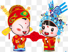 Chinese Wedding Cartoon PNG and Chinese Wedding Cartoon.