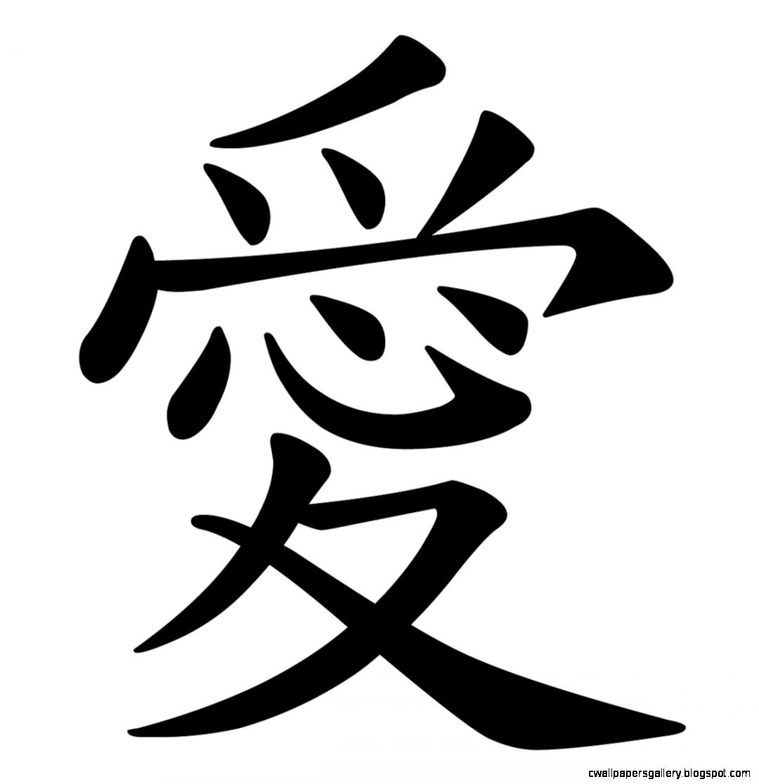Chinese clipart word, Chinese word Transparent FREE for download on.