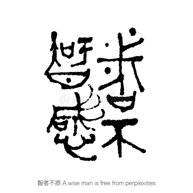 Chinese Words Stock Illustrations.