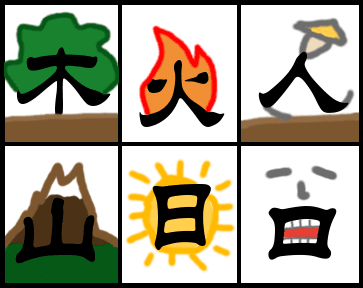Chinese Writing.