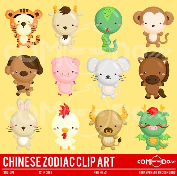 Chinese New Year Clipart, Chinese New Year Clip Art, Chinese New.