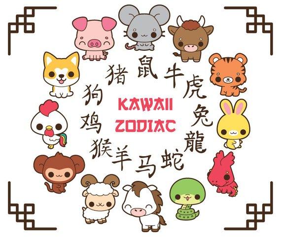 Chinese New Year clipart, kawaii clipart, zodiac clipart, kawaii.