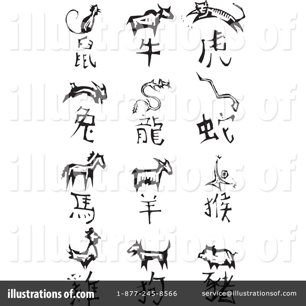Chinese Zodiac Clipart #59990.