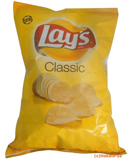 Frito Chip Clipart.