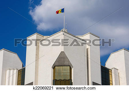 Stock Photography of President's administration building, Chisinau.