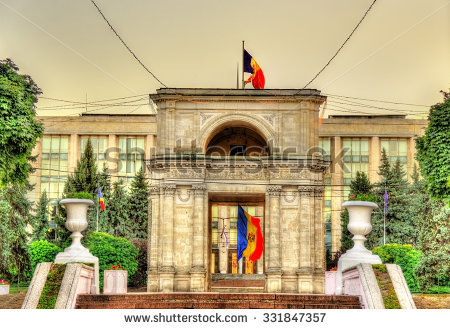 View Of The Triumphal Arch In Chisinau.