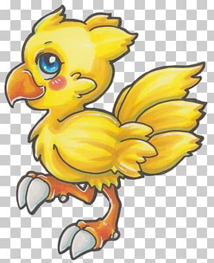 Chocobo PNG Images, Chocobo Clipart Free Download.