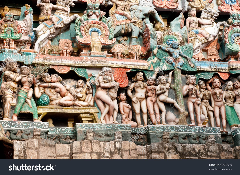hram-kamasutri