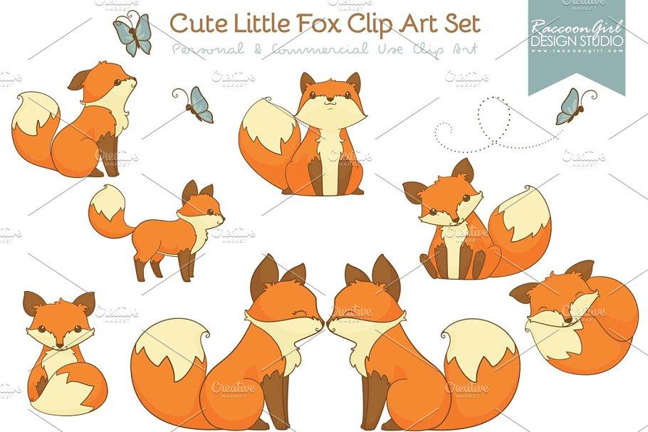 Cute Little Fox Clip Art Set.
