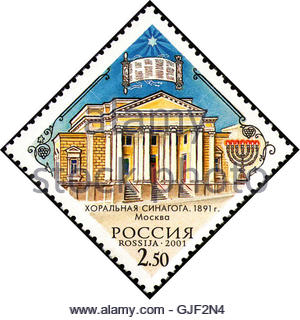 Choral Synagogue Moscow Russia Stock Photo, Royalty Free Image.