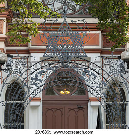 Stock Image of Ornate metal arch in front of the grand choral.