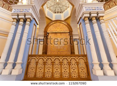 Synagogue Interior Stock Images, Royalty.
