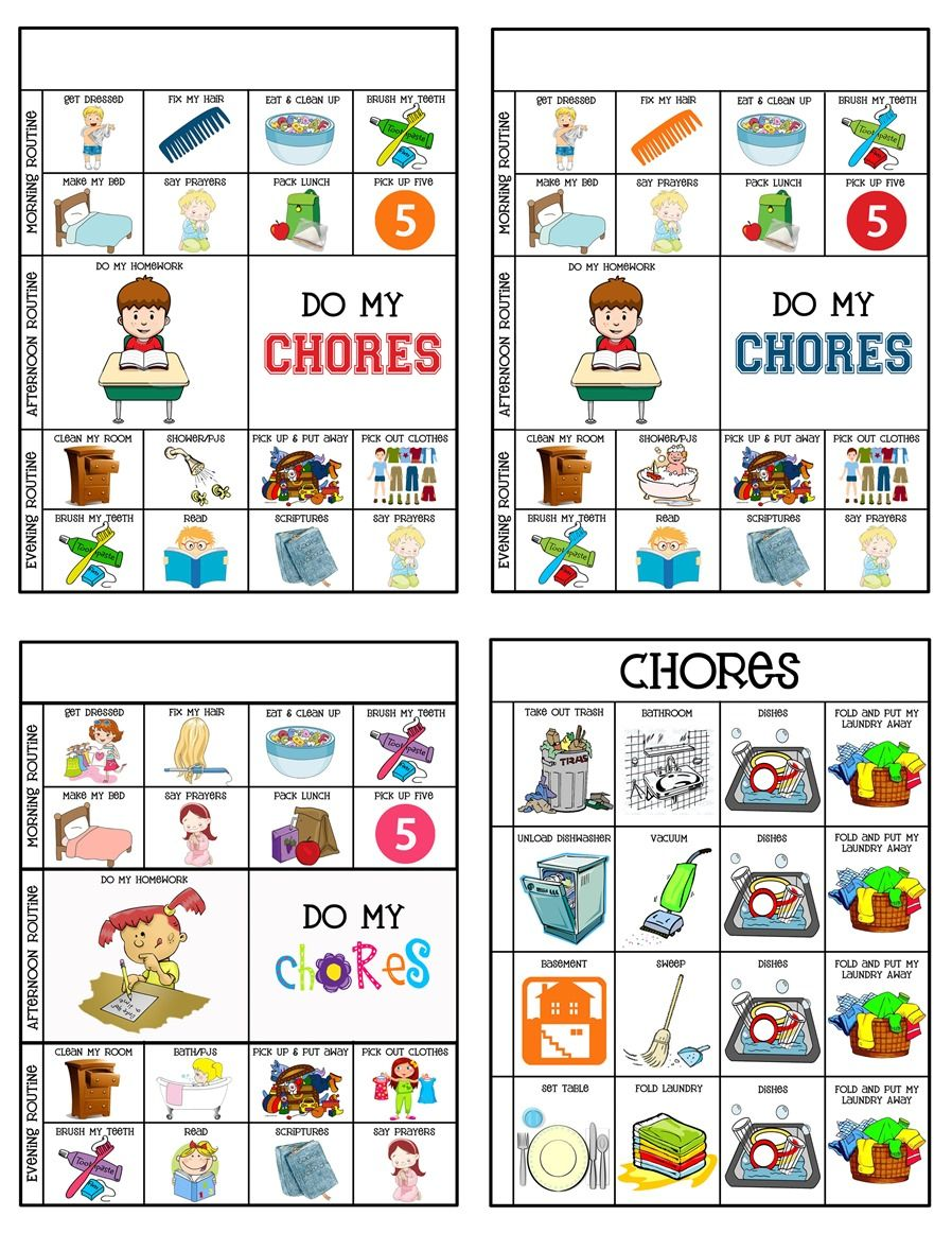 Chores clipart 5 year old for free download and use images in.