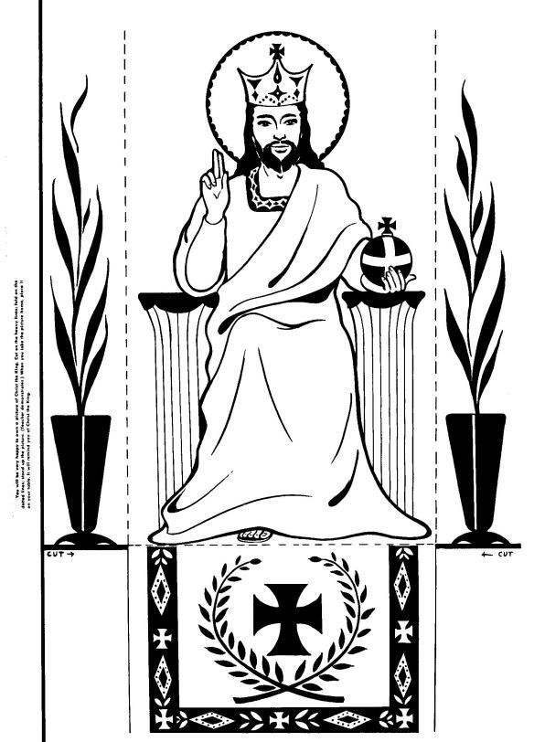 Christ the king clipart 6 » Clipart Portal.