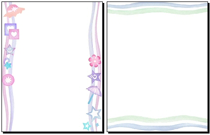 Baby Page Border.