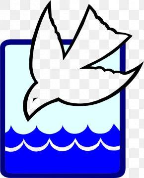 Baptismal Font Images, Baptismal Font Transparent PNG, Free.