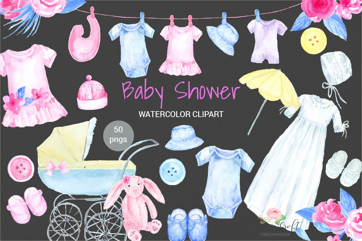 Watercolor Clipart Baby Shower, Baby Cloth, Pram, Christening Gown.