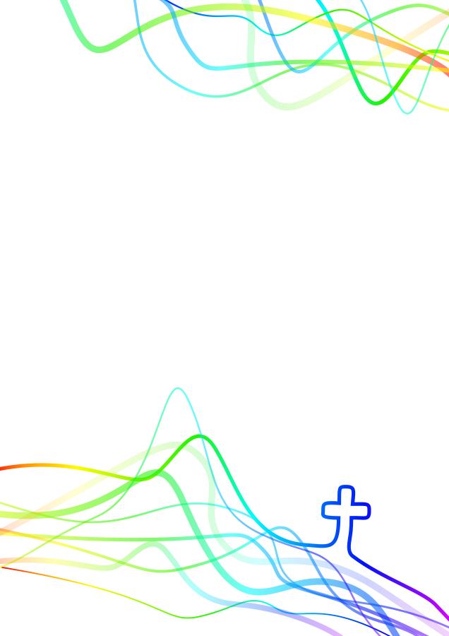 Free Cross Borders Cliparts, Download Free Clip Art, Free Clip Art.