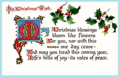 christian christmas clipart free - Clipground