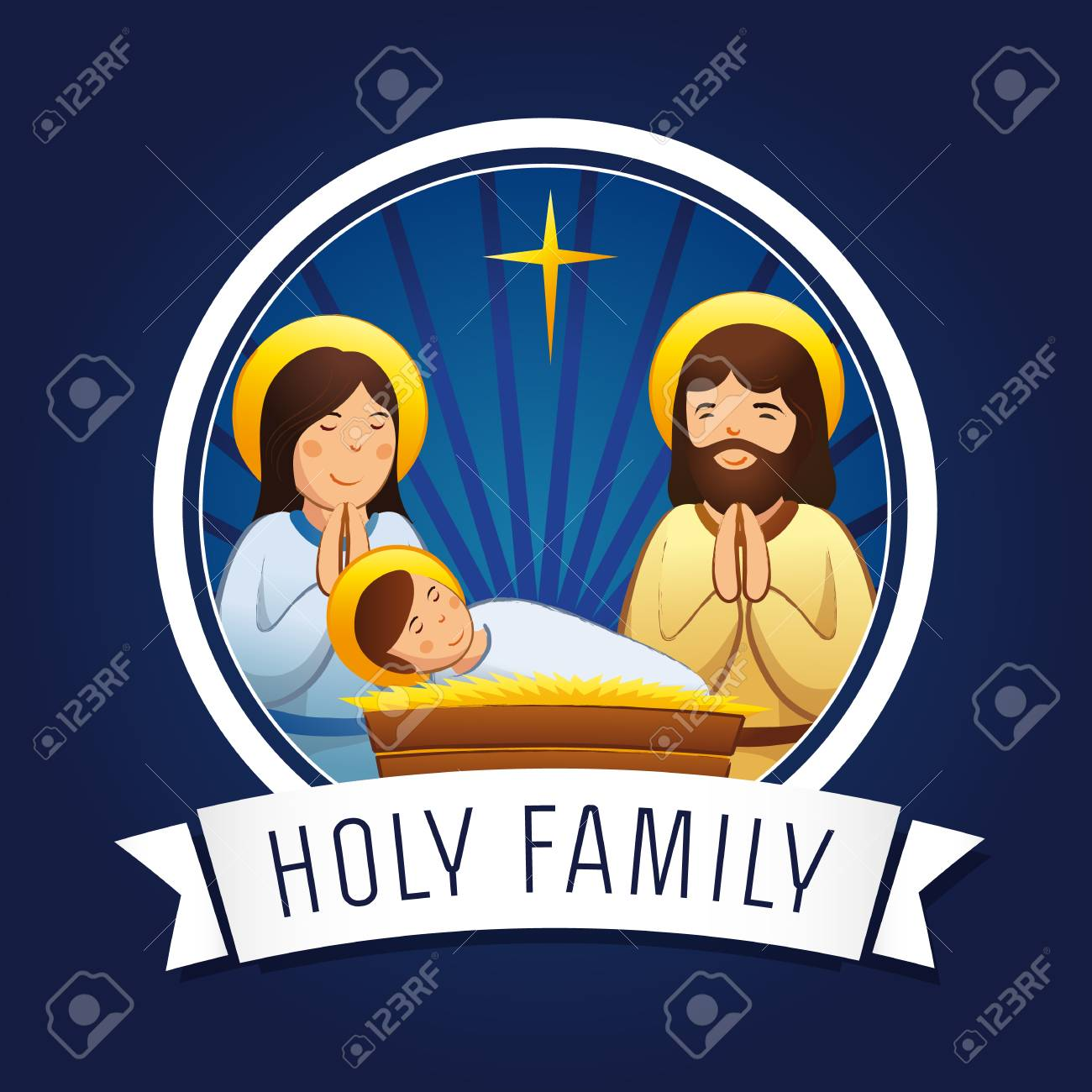 Merry Christmas, A Happy New Year religious greetings. Holy Family...