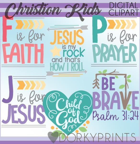 Christian Sayings Clipart.
