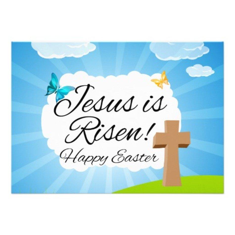 Christian Religious Easter Clip Art N15 free image.