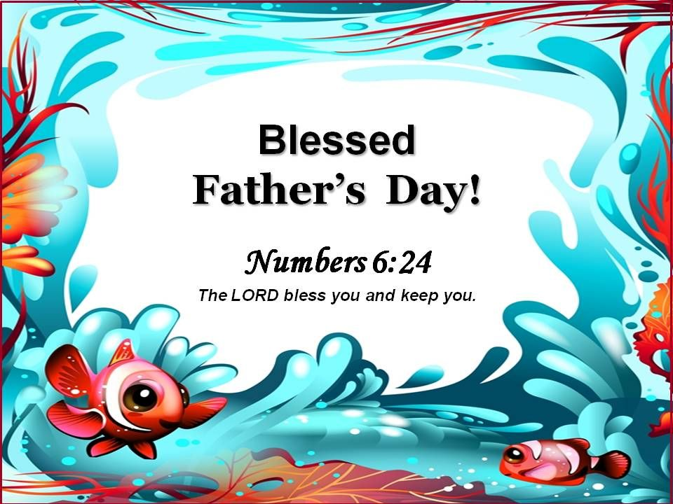 Christian Fathers Day Quotes.