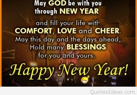 Christian happy new year clipart 2 » Clipart Portal.