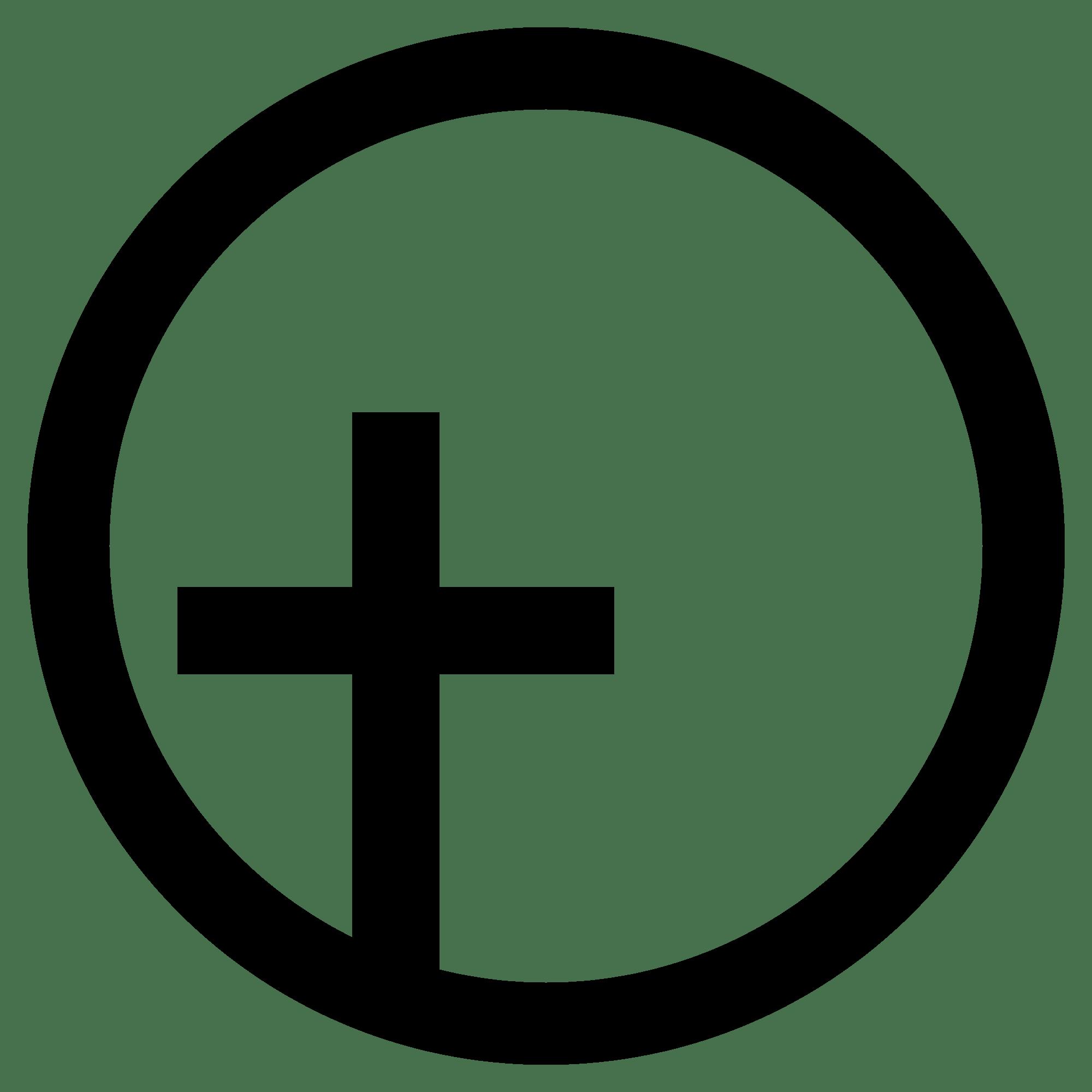 Christian Universalist Symbol transparent PNG.