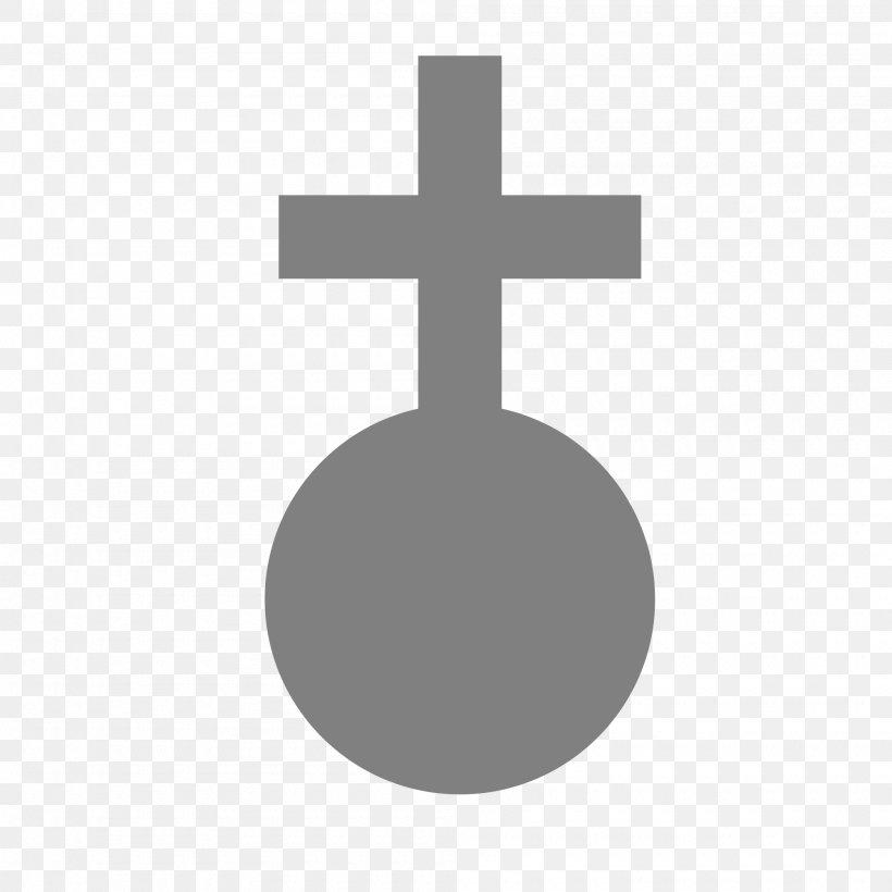 Symbol Church Usher, PNG, 2000x2000px, Symbol, Chapel.