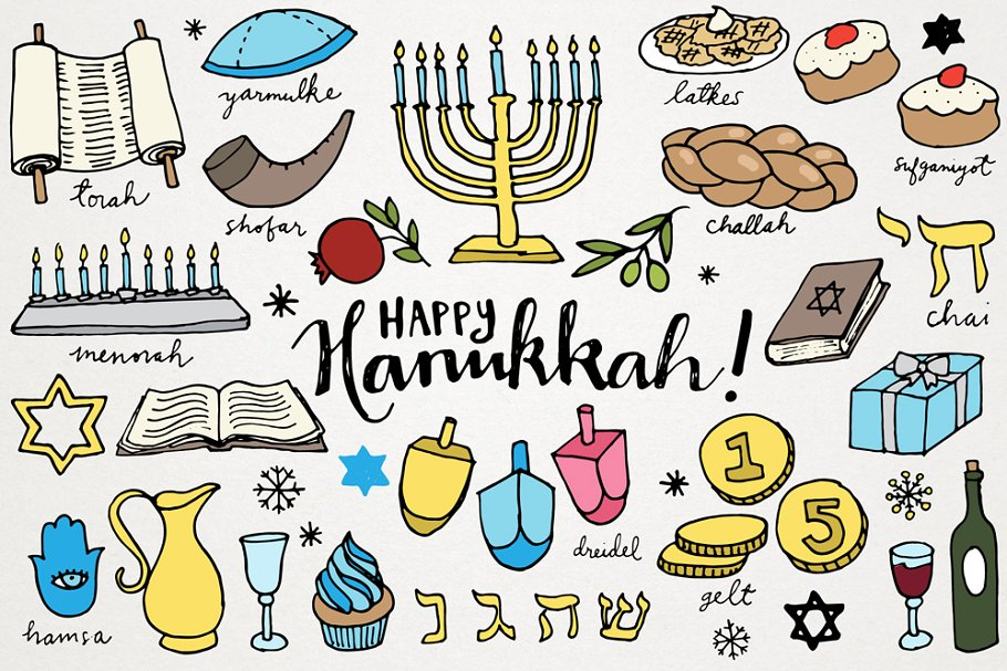 Hanukkah Clipart Illustrations ~ Illustrations ~ Creative Market.